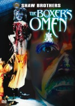 Jaquette The Boxer's Omen Special Edition EPUISE/OUT OF PRINT