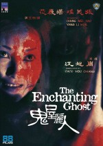 Jaquette The Enchanting Ghost (dvd)