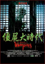 Jaquette The ERA OF VAMPIRES EPUISE/OUT OF PRINT
