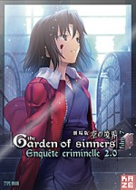 Jaquette The Garden of Sinners - Film 7 : Enquête criminelle 2.0 (+ 1 CD Audio)
