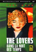 Jaquette The Lovers EPUISE/OUT OF PRINT