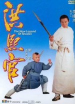 Jaquette The NEW LEGEND OF SHAOLIN