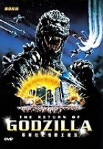 Jaquette the return of godzilla
