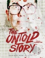 Jaquette The Untold Story (bluray)