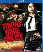 Jaquette Tokyo Gore Police EPUISE/OUT OF PRINT