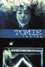 Jaquette TOMIE REPLAY