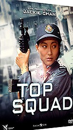 Jaquette Top Squad EPUISE/OUT OF PRINT