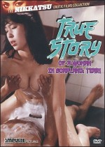 Jaquette True Story of a Woman in Soapland: Tear