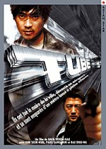 Jaquette Tube (2 DVD)