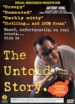 Jaquette UNTOLD STORY EPUISE/OUT OF PRINT