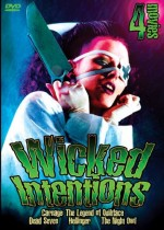 Jaquette Wicked Intentions