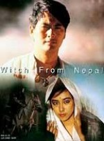Jaquette WITCH FROM NEPAL EPUISE/OUT OF PRINT