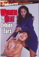 Jaquette Women in Heat Behind Bars