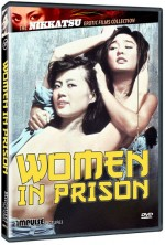 Jaquette Women In Prison
