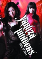 Jaquette Yakuza Hunters: Duel in Hell