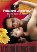 Jaquette Yakuza Justice: Erotic Code of Honor