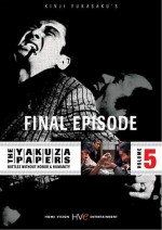 Jaquette YAKUZA PAPERS VOL5 FINAL EPISODE