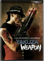 Jaquette Yakuza Weapon