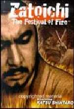Jaquette ZATOICHI - THE FESTIVAL OF FIRE