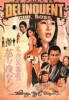 Pochette Delinquent Girl Boss : Blossoming Night Dreams - DVD  Zone 1