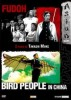 Pochette FUDOH ET BIRD PEOPLE IN CHINA - DVD  Zone 2