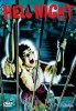 Pochette Hell Night (Little Hardbox Cover A) - DVD  Zone 2