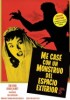 Pochette I Married a Monster From Outer Space EPUISE/OUT OF PRINT - DVD  Zone 2