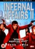 Pochette INFERNAL AFFAIRS 2 - DVD  Zone 2