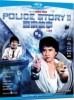 Pochette Police Story 2 - BLURAY  Zone A