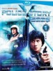 Pochette Police Story - BLURAY  Zone A