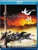 Pochette Seven Swords 2 disc special edition - BLURAY  Zone A