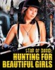 Pochette Star of David: Hunting for Beautiful Girls - DVD  Zone 1