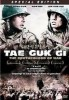 Pochette TAEGUKGI THE BROTHERHOOD OF WAR - DVD  Zone 3