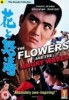 Pochette The Flowers and the Angry Waves - DVD  Zone 2